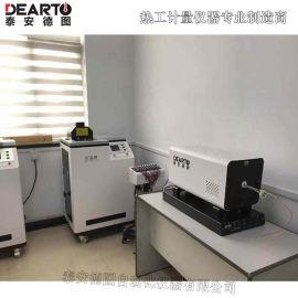 高效热电偶热电阻自动测量系统