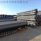 国标K9球墨铸铁管 厂家现货供应