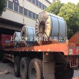 新疆镀锌铁皮生产厂家 邯钢生产厂家