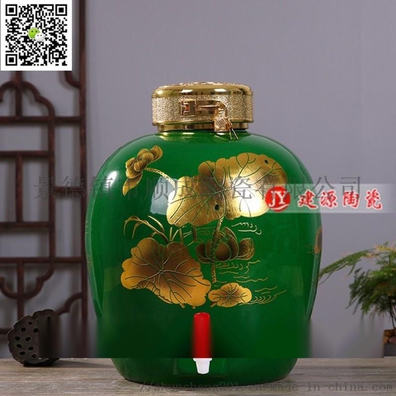 100斤150斤200斤青花陶瓷大酒坛装配龙头