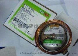 TRAE50HCA/TRAE50HCA艾默生膨脹閥