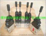 西安ZDY4000/ZDY3500鑽機遠控手柄總裝