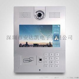 楼宇对讲分机系统 支持电梯联动系统在线升级对讲分机