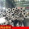 寶鋼P91高壓鍋爐用無縫鋼管 83*8鍋爐專用管