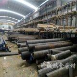 航模管 绗磨管 研磨管 绗磨管厂