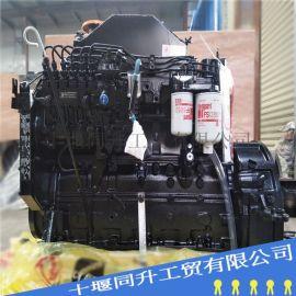东风原厂康明斯全新6BT 消防泵用柴油机