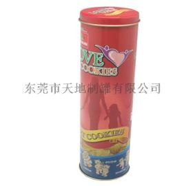 马口铁高身圆罐 饼干薯片圆罐包装 厂家直供