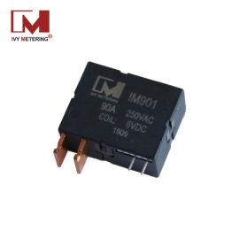 90A双稳态继电器 磁保持继电器 智能家居用继电器