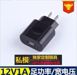 厂家生产12V1A USB电源适配器