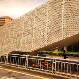 抗风压冲孔铝板外墙 隔热吸音冲孔铝板背景墙