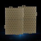 电梯冲孔烤漆铝单板材料生产厂家