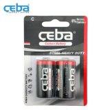 R14P碳性电池1.5V燃气灶2号C型一次性干电池
