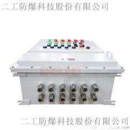精品室外防雨不锈钢防爆配电箱电控箱充电控制箱