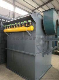 流化床配套袋式除尘器1干燥塔收尘器