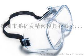 防起雾护目镜 防喷溅 防紫外线防尘防沙防风防护眼镜