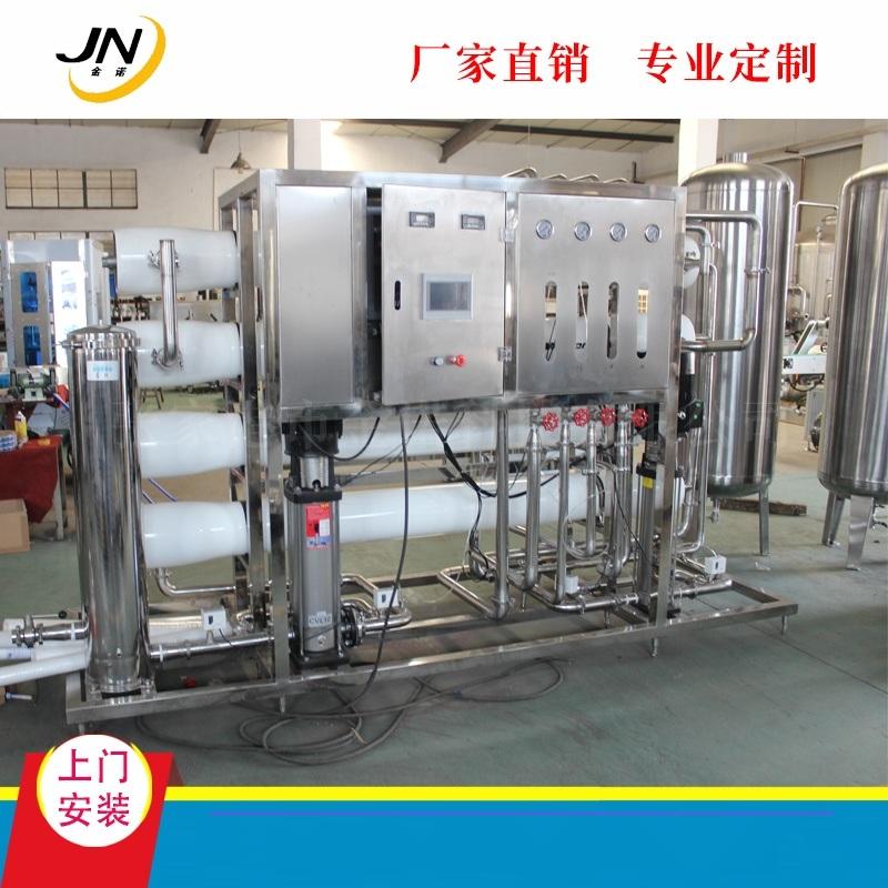 矿泉水瓶装水灌装机设备 茶饮料灌装机设备