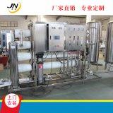 礦泉水瓶裝水灌裝機設備 茶飲料灌裝機設備