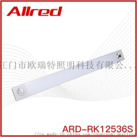 1500mm/60W办公  LED线条灯