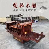 陕西汉中销售红船模型手工制作
