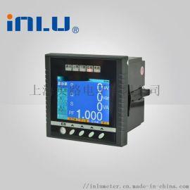 供应IN9600C高品质彩色多功能电力仪表