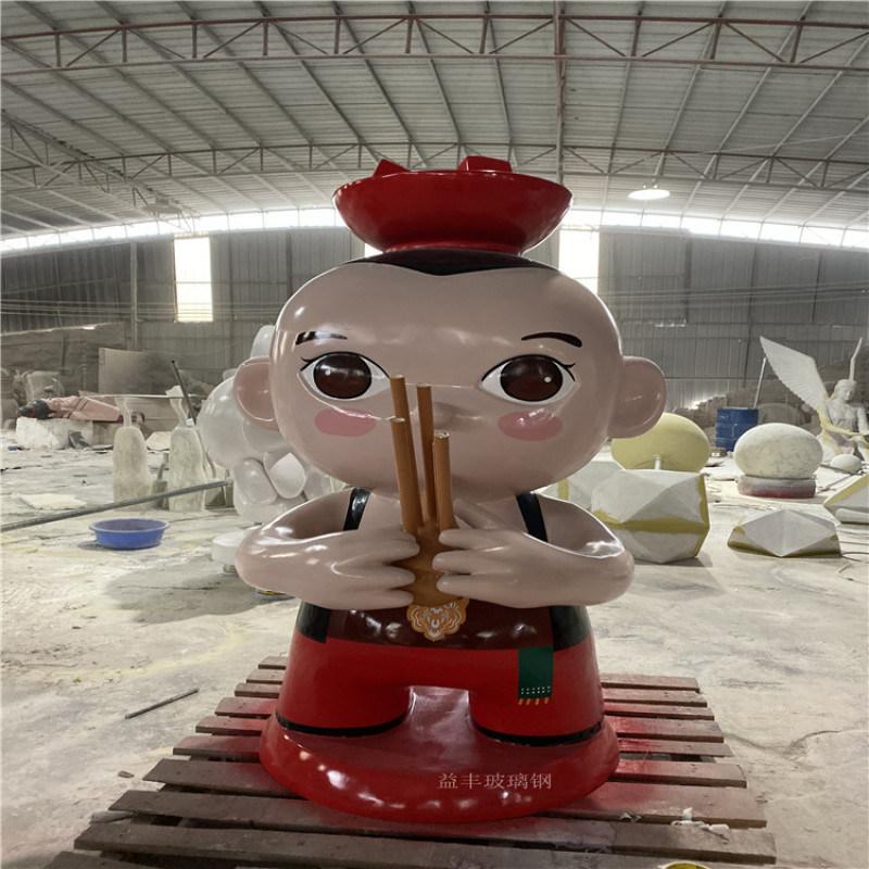佛山禪城廣場文化卡通人物玻璃鋼雕塑