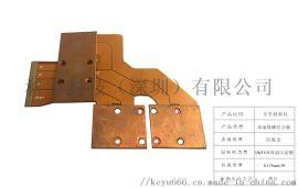 PCB线路板快速打样生产厂家深圳科宇科技专业快速