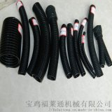 遼寧雙開口AD18.7尼龍軟管  絕緣雙拼波紋管