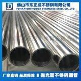 高铜不锈钢圆管,厚壁201不锈钢圆管