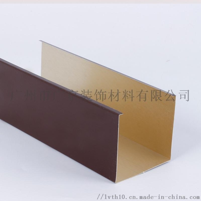 鋁方通廠家滾塗鋁方通木紋型材鋁方通廠家