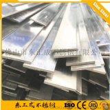 广东304不锈钢工业扁钢,酸洗面不锈钢工业扁钢