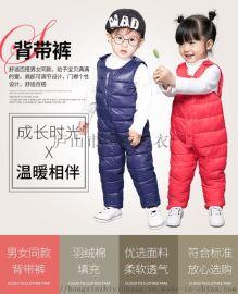 儿童棉背带裤连体裤开档裤