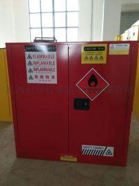实验室化学品柜,存储柜安全柜
