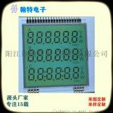 液晶顯示屏斷碼液晶屏LCD 陽江翰特LCD