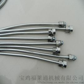淄博双扣不锈钢4MM穿线金属软管