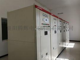 电容补偿柜常见故障及解决办法