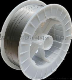 ER317不锈钢焊丝S317气保焊丝