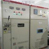 防洪排涝水泵专用高压固态软起动柜有效降低起动电流