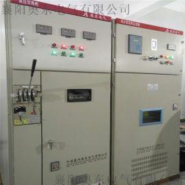 防洪排澇水泵專用高壓固態軟起動櫃有效降低起動電流