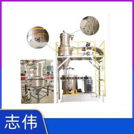 真空自动计量系统 液体计重称系统