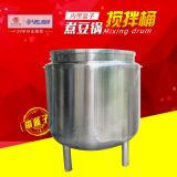 大型蒸汽煮豆锅内带篮子不锈钢豆类商用高温蒸煮设备