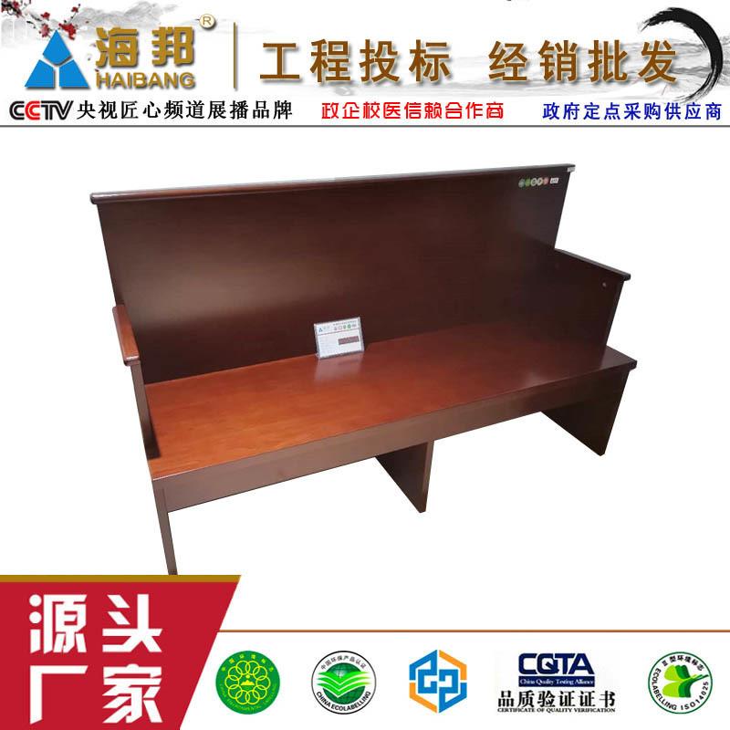 旁聽椅 綠色環保油漆天然胡桃木貼皮 中山旁聽椅