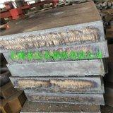 42crmo鋼板加工,特厚鋼板切割,鋼板零割