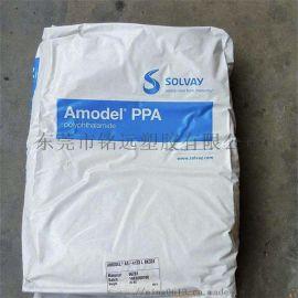 加纖防火PPA PXM-05100 增韌PPA