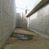 日照市污水廠回用水池防滲漏補漏維修