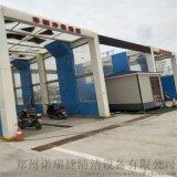 銷售高質量臨汾煤礦洗車機NRJ-5.0