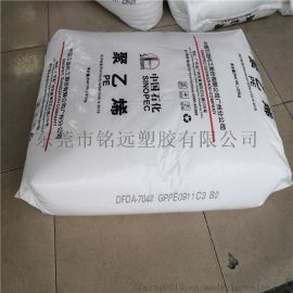 线性低密度聚乙烯 LLDPE DFDA-2001