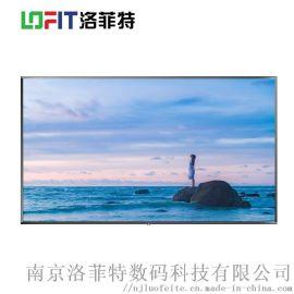 100寸4K液晶电视 **智能高清商用一体机