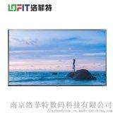 100寸4K液晶電視 **智慧高清商用一體機