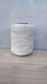 厂家直供 黑白乳胶丝包覆纱包根