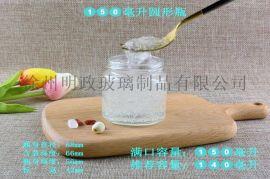 玻璃瓶燕窝瓶分装瓶密封瓶罐头瓶蜂蜜瓶果酱瓶包装瓶